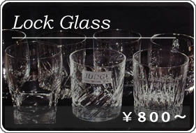Lock Glass